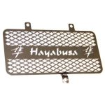 Hayabusa Oil Cooler Covers